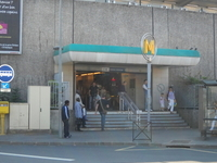 Châtillon Montrouge Station