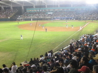 Estadio de Beisbol Francisco I. Madero