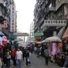 Pei Ho Street