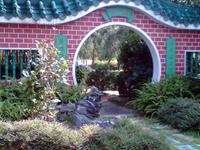 Penfold Park