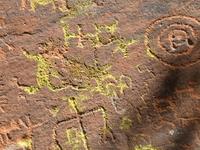 V-bar-V Petroglyph Site