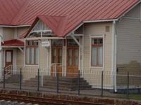 Pitäjänmäki Railway Station