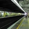 Tai Wo Station