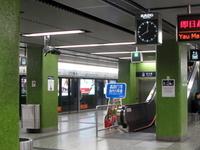 Shek Kip Mei Station