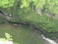 Macocha Gorge