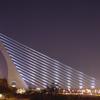 Puente de la Unidad