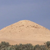Pyramid Of Djedkare