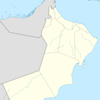 Qurum Is Located In Oman
