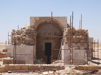 Qasr Hammam As Sarah