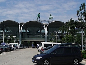 Qingdao Liuting International Airport