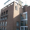 Town Hall Of Aalsmeer