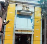 Rahi Plaza