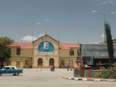 Railway Station In Dire Dawa