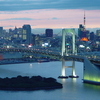Rainbow Bridge (Tokio)