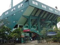 Rajiv Gandhi Indoor Stadium