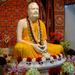 Ramakrishna Mutt Madurai