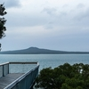 Rangitoto From Achilles Point NZ