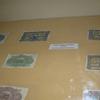 Rare Portuguese Era Notes