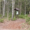 Red Bog Educational Trail