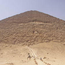 Red Pyramid Entry