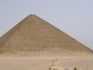 Over Day Tour of Giza Photos