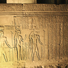 Reliefs At Kom Ombo In Aswan