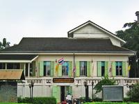 Residanggamport Residence