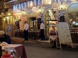 Restaurant Bairaktaris