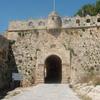 Rethymno Fortezza Gate