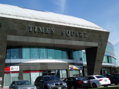 Richmond Hill Times Square