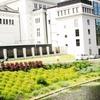 Riga City Canal At The Opera