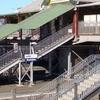 Rockdale Railway Station