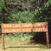 Rock Lake Campground