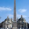 An Egyptian Obelisk Of Ramesses II