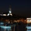 Rovinj Istria After Sunset