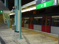 Racecourse Station MTR