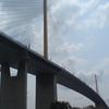 Rama IX Bridge
