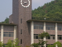 Ritsumeikan University