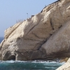 Rosh HaNikra Grottoes From Outside