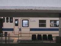 Ryūgamizu Station