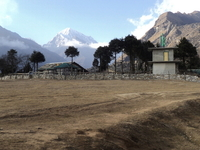 Sagarmatha National Park Visitor's Center