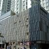 Sai Wan Ho Civic Centre