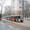 Samara Street View