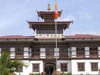 Samdrup Jongkhar Dzong