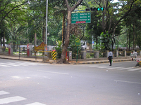 Sampige Road
