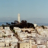 San Francisco CA Coit Tower