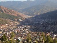 Sangaygang Hill