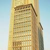 Sanno Park Tower
