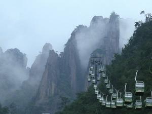 Monte Sanqingshan Parque Nacional