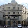Sarajevo Finance Ministry